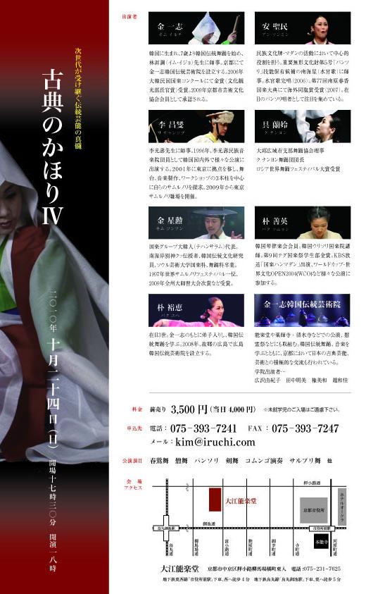 nougakudo_b.jpg